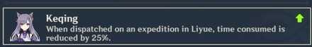 Su talento pasivo reduce el tiempo de expedición